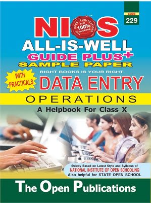 NIOS DATA ENTRY OPERATIONS GUIDE BOOKS (229)