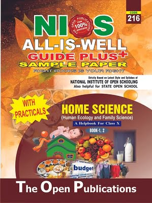 HOME SCIENCE GUIDE