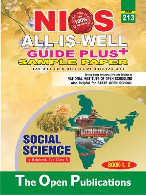 NIOS SOCIAL SCIENCE GUIDE BOOKS (213)