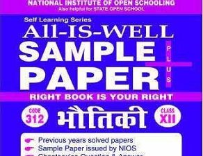 NIOS 12th Books