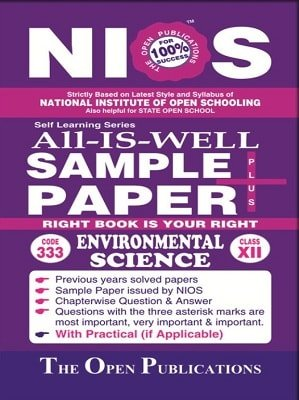 NIOS ENVIRONMENTAL SCIENCE (315) GUIDE BOOKS
