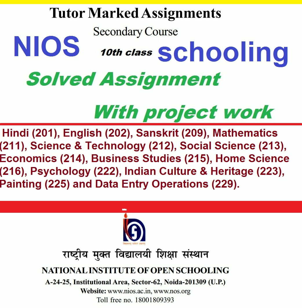 Online nios solved Assignment 2018-19 for April Exam - www