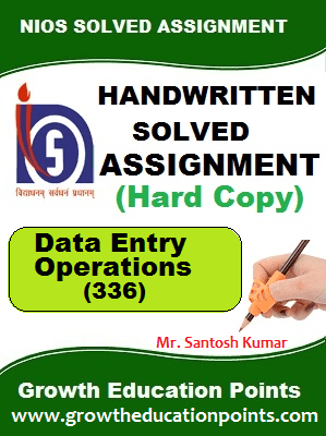 nios data entry 336 solved assignment