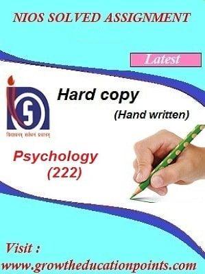 Psychology-min-min