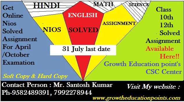 Nios Solved Assignments - 2018-2019 - www growtheducationpoints com