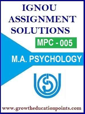 MPC-5