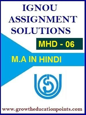 MHD-06 SOLVED ASSIGNMENT