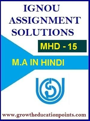 MHD-15 SOLVED ASSIGNMENT