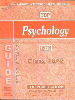 nios-psychology-328-guide-books-12th-em-top-min