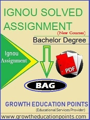 BPAC-131 IGNOU SOLVED ASSIGNMENT