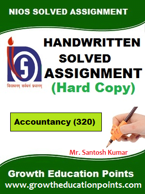 Nios Accountancy 320