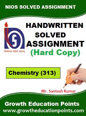 Nios Chemistry (313)