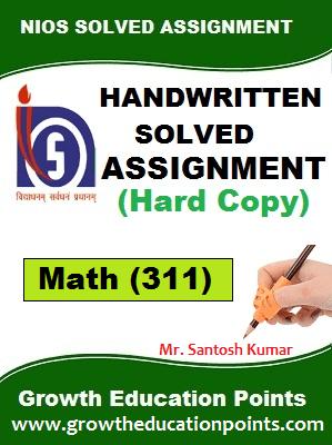 Math 311