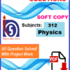 Physics -312 solved assignment
